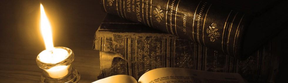 მწიგნობარი - ეროვნული ბიბლიოთეკის ბლოგი