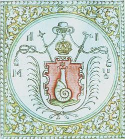 ციფრული ბიბლიოთეკა ივერიელის ფეისბუკის გვერდი